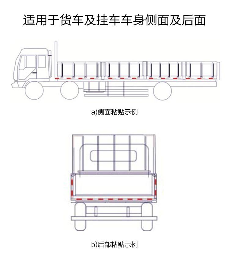 3M 983D二级车身反光贴5cm*45.7米半切(R激光打印)