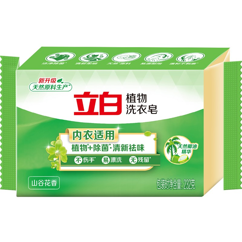 立白植物洗衣皂232g