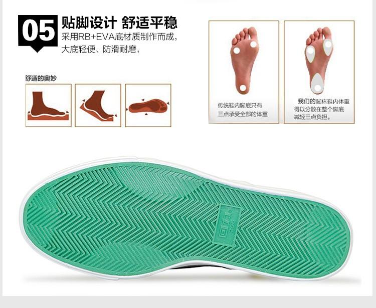 回力 WJ-3甲板鞋 蓝色-34