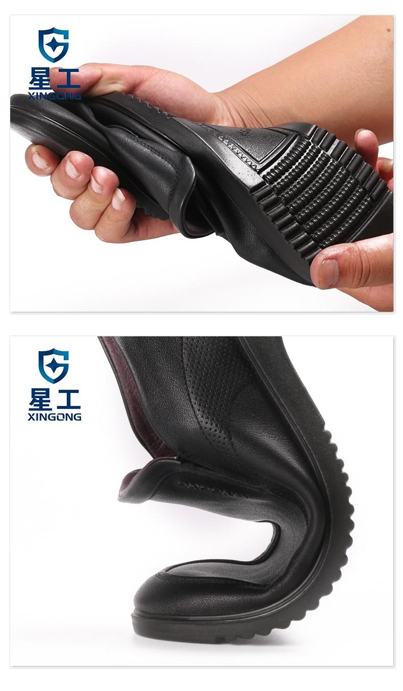 星工 XGX-5绝缘6KV皮鞋-38