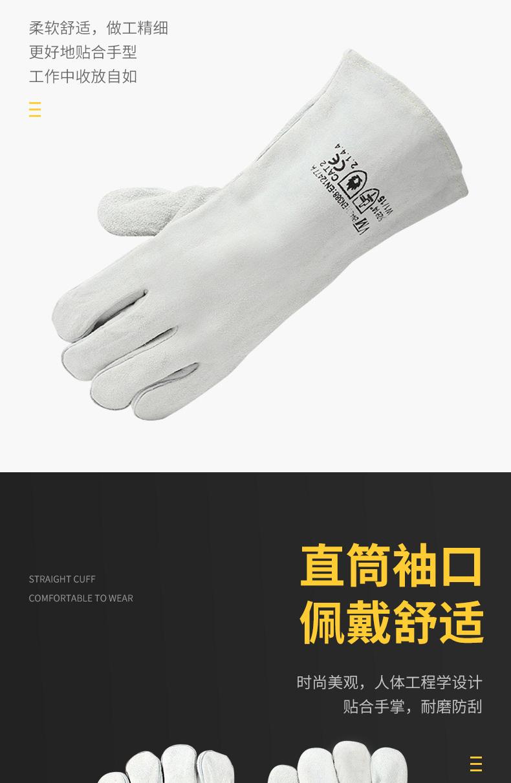 SAFEMAN君御 2112二层加厚电焊手套(35CM防火线)原7221