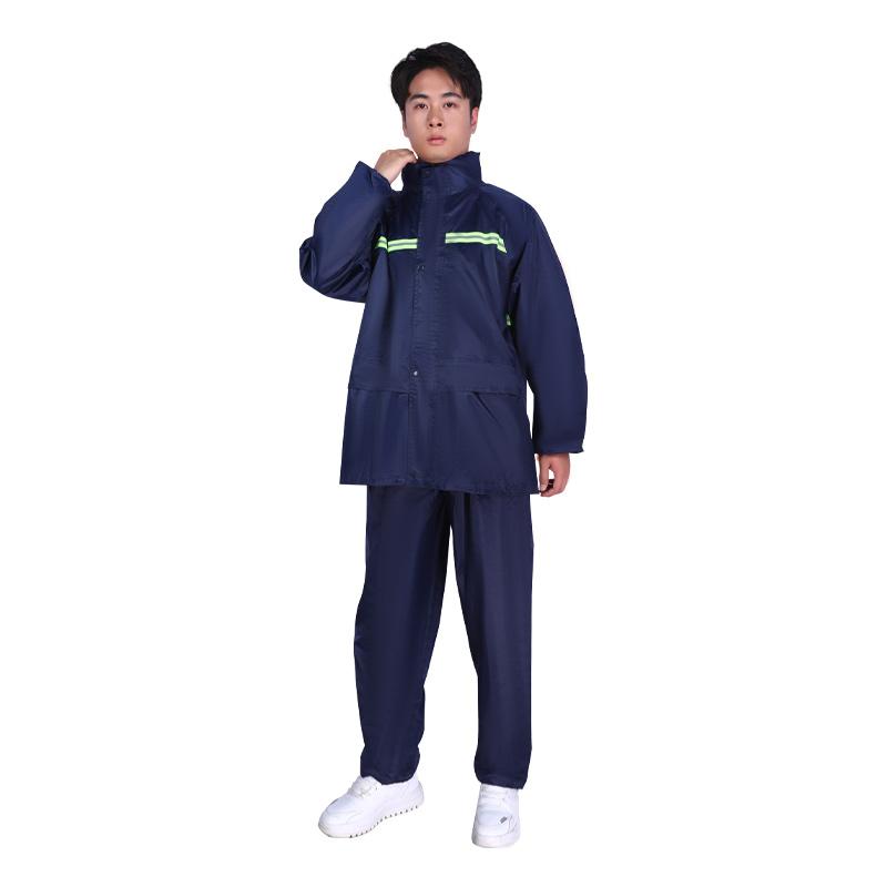 SAFEMAN君御 N211-1A带反光条雨衣套装