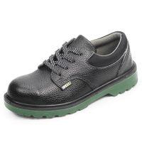 Honeywell霍尼韦尔BC0919701ECO经济款低帮安全鞋(2020)