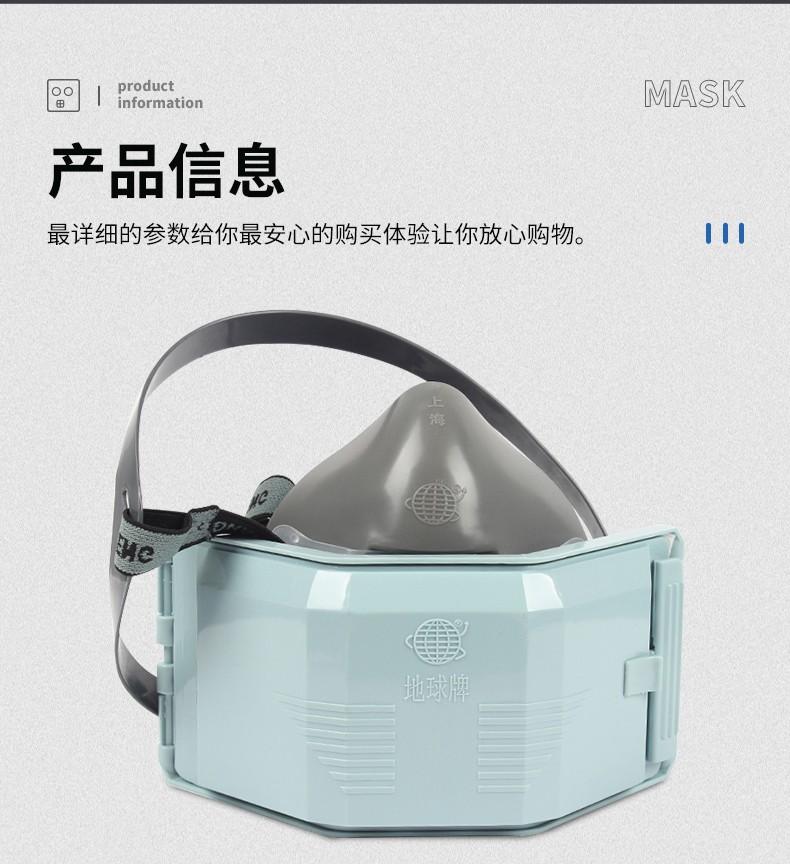 地球 3200 防尘半面罩(可搭配 3200 和 3201 系列滤棉)