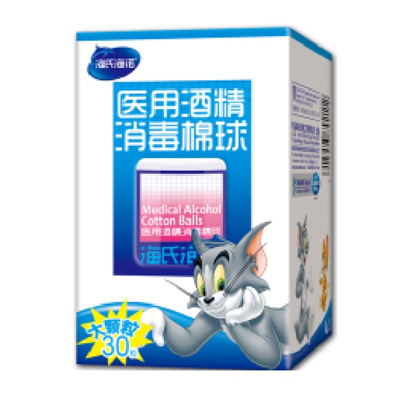 海氏海诺 12050101-00003医用酒精消毒棉球
