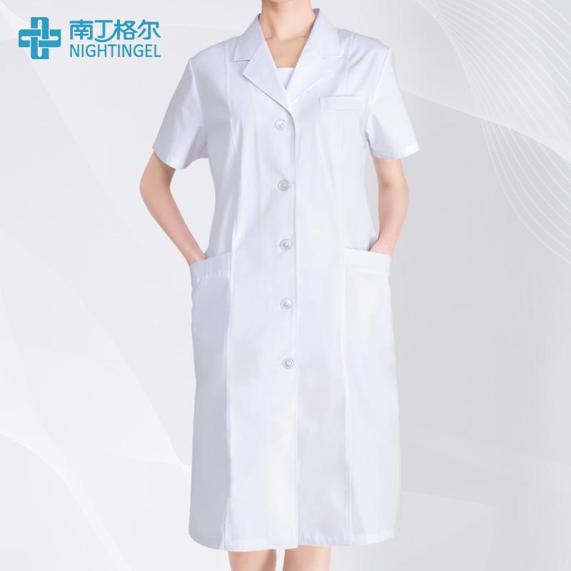 南丁格尔 女医生白大褂短袖白色(横带版)