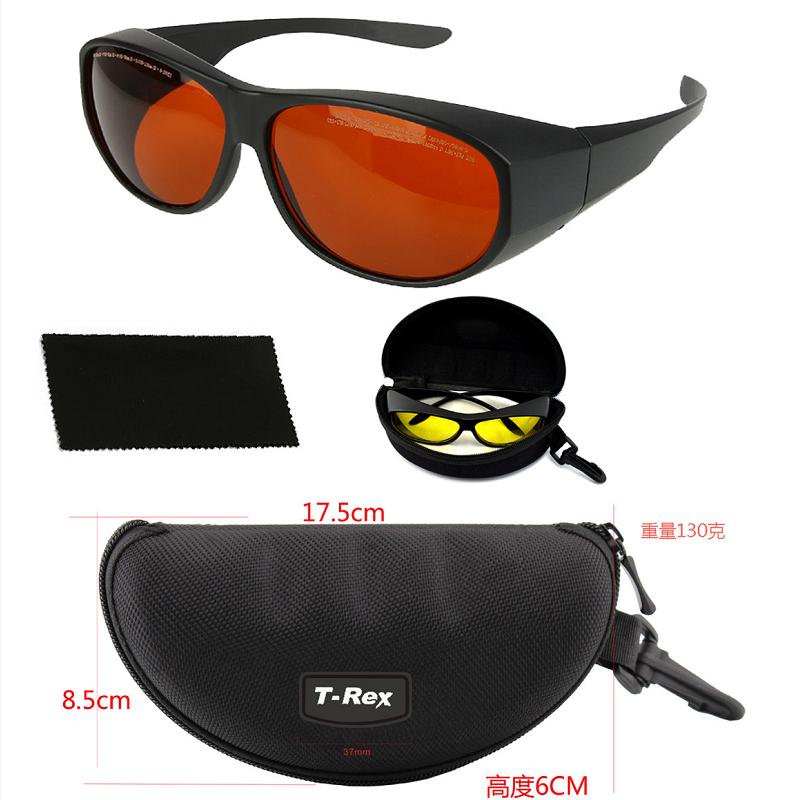 T-Rex BP-3023激光防护眼镜(适用波长190-490nm)