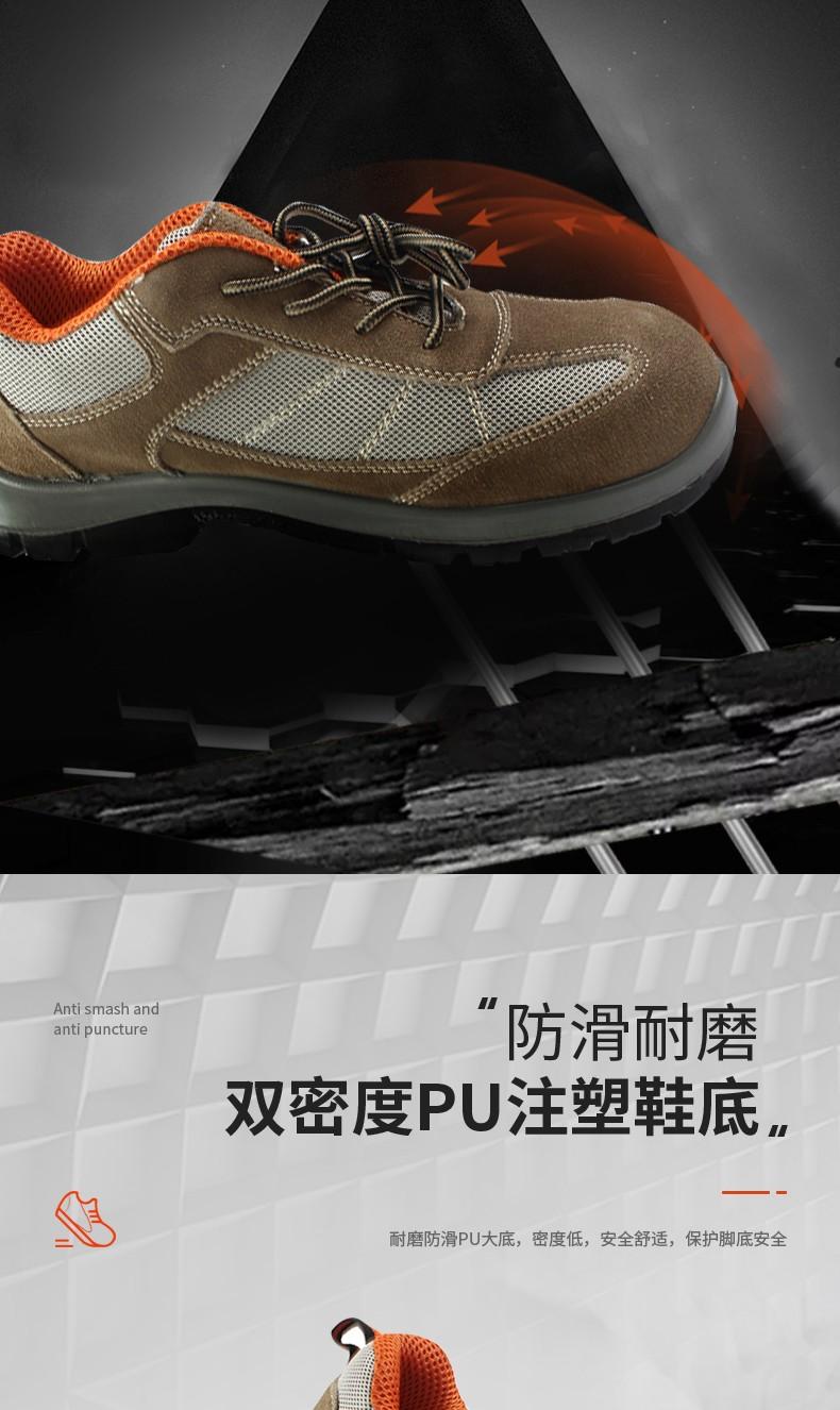 霍尼韦尔SHTP00402-42 New Tripper 防静电 保护足趾 防刺穿 04款 安全鞋