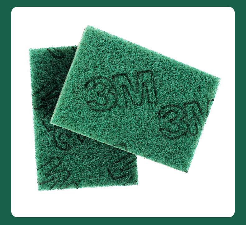 3M 思高9650加厚型百洁布(新盒装)127mm*89mm