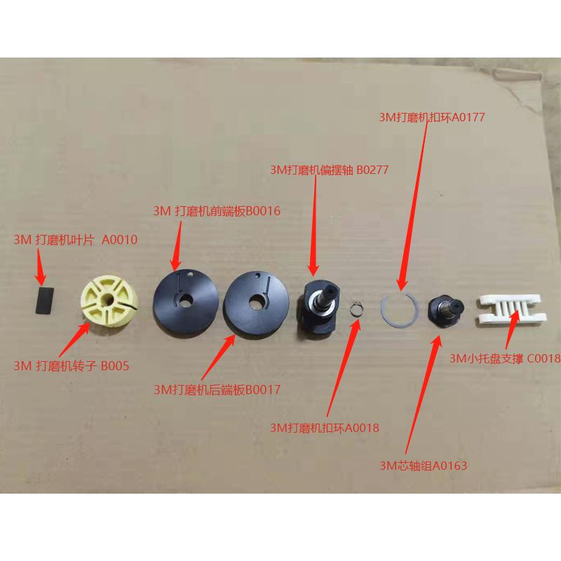 3M A0177打磨机扣环