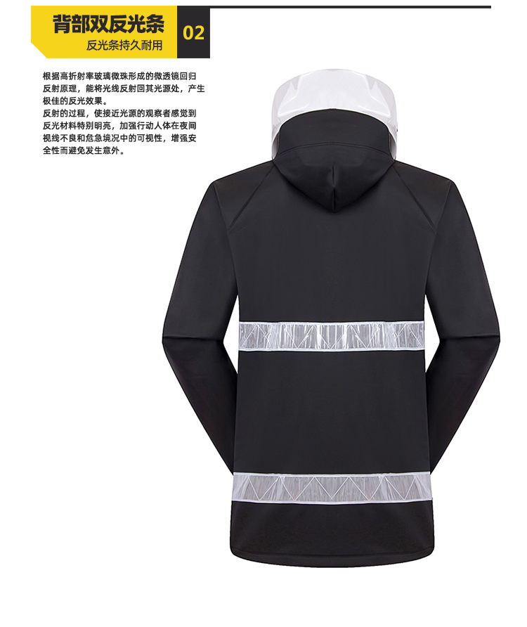 燕王YW1901高频热合反光分体雨衣套 加厚耐磨-XL
