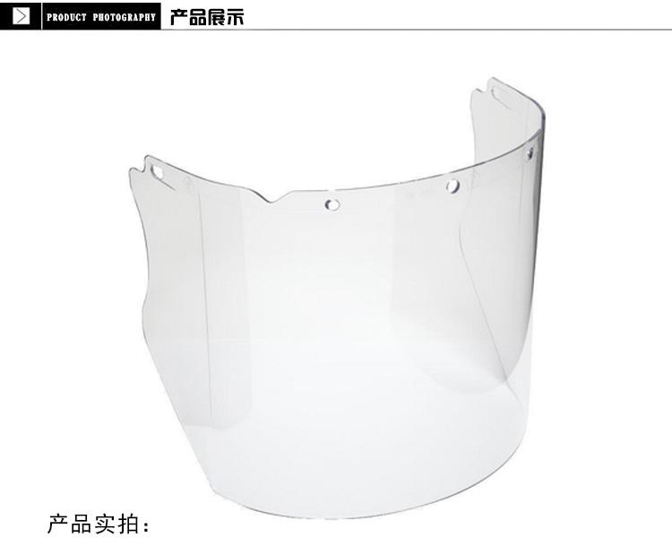 MSA/梅思安10115836 PC材质透明防护面屏
