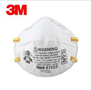 3M 8110S 头戴式防颗粒物防尘口罩