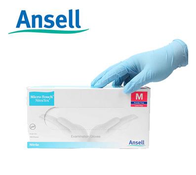 Ansell 4476蓝色一次性丁腈手套