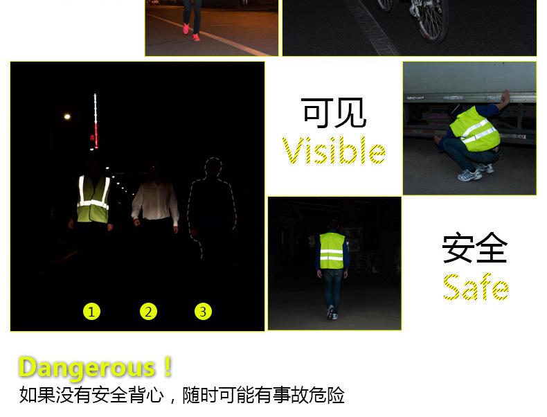 3M V01S0免保养安全背心