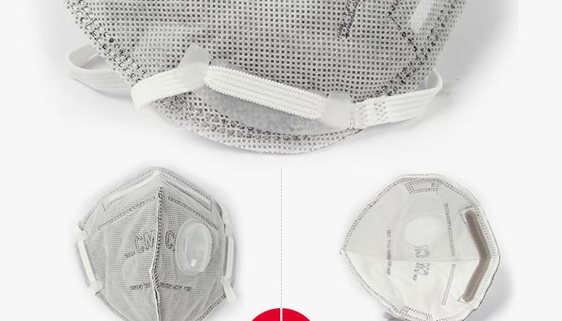 朝美6002A-4活性炭带呼吸阀口罩(耳戴式)