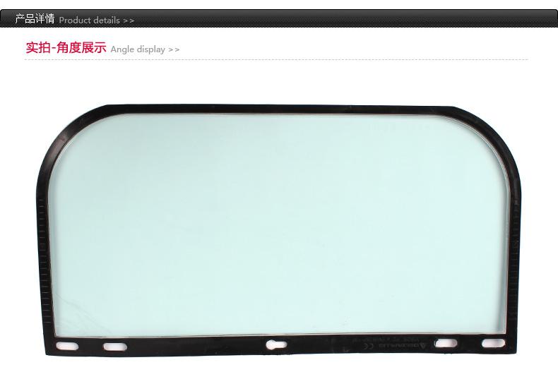 代尔塔101303 VISOR PC面屏