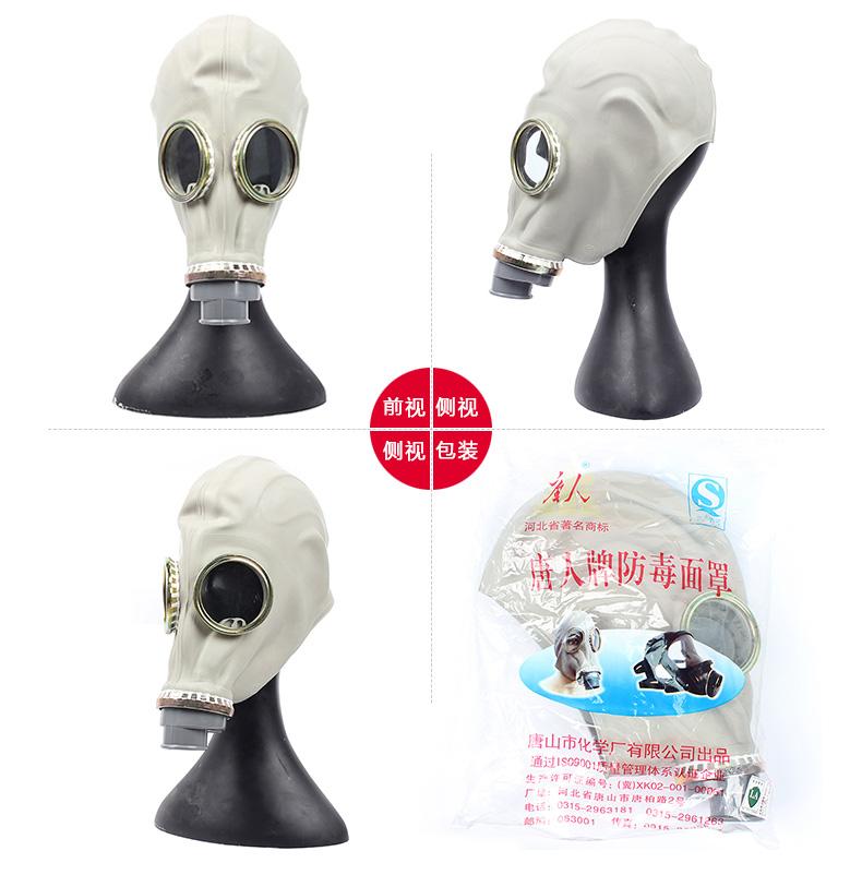 唐人防毒面具3#TF1-A