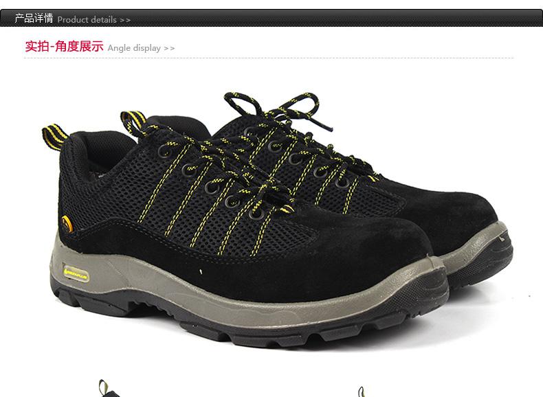 代尔塔301218 RIMINI2 ESD彩虹安全鞋44