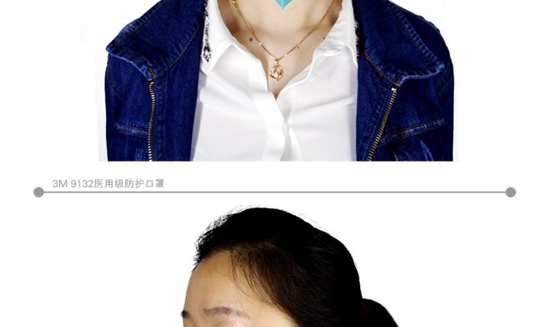 3M 9132 折叠式头戴医用防护口罩