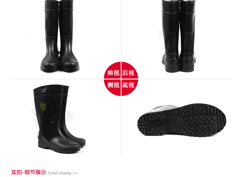 莱尔 食品专用靴 黑色 36(SC-11-99)
