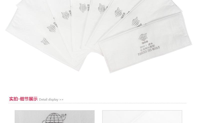 地球3200-1(KN90)防尘滤棉(可搭配 3200 3200A 3201 半面罩)