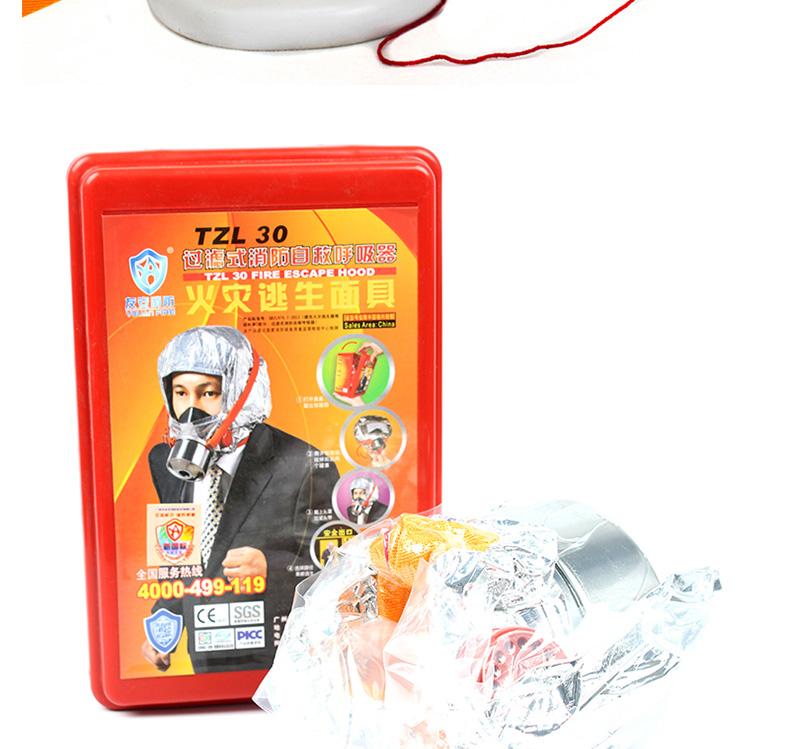 友安TZL30自救式逃生呼吸器