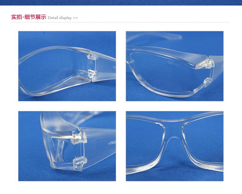 MSA梅思安 10147349 小宾特-CAF防护眼镜