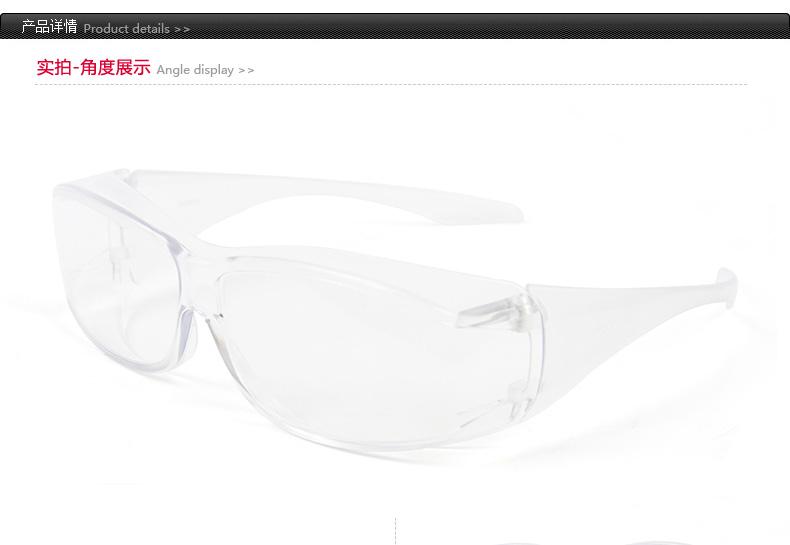MSA梅思安10147391小宾特-C防护眼镜