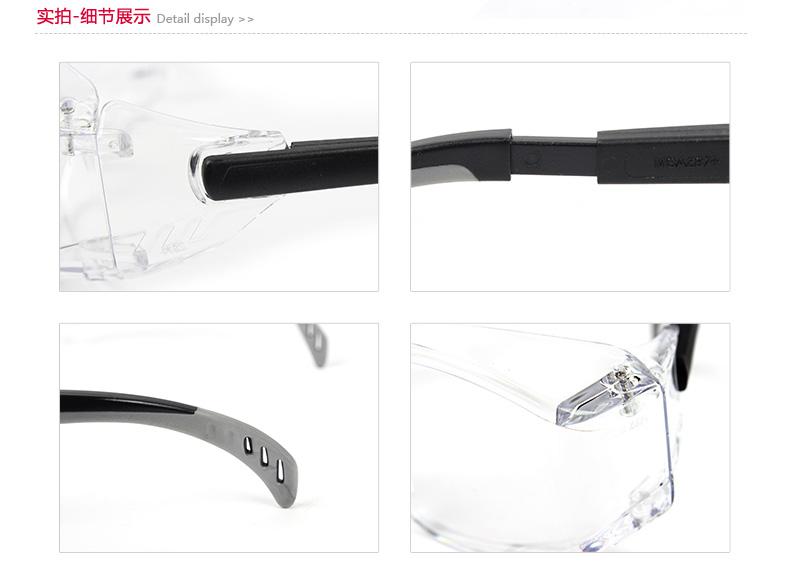 MSA梅思安 10147394安特-CAF防护眼镜