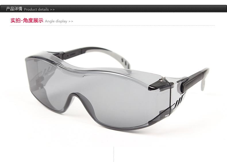 梅思安 10147395安特-GAF防护眼镜