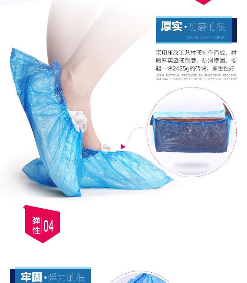 1.4克PE鞋套