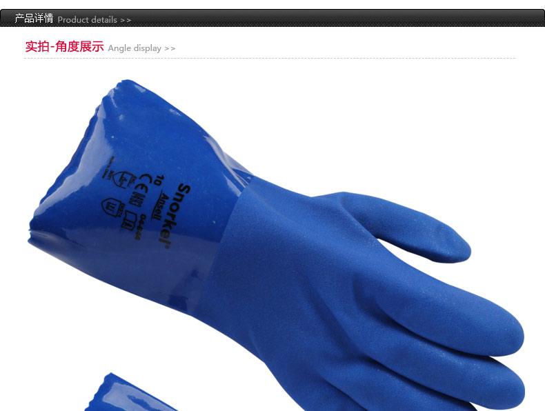 Ansell安思尔 4-644聚氯乙烯手套