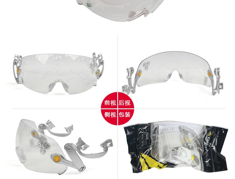 DELTAPLUS/代尔塔101134 FUEGO安全帽式防护眼镜