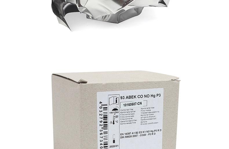 梅思安 10160507-CN 过滤罐93ABEK-CO-NO-Hg/St(原编号10115315-CN)