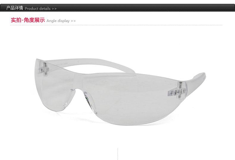 MSA梅思安 9913279 百固-C防护眼镜