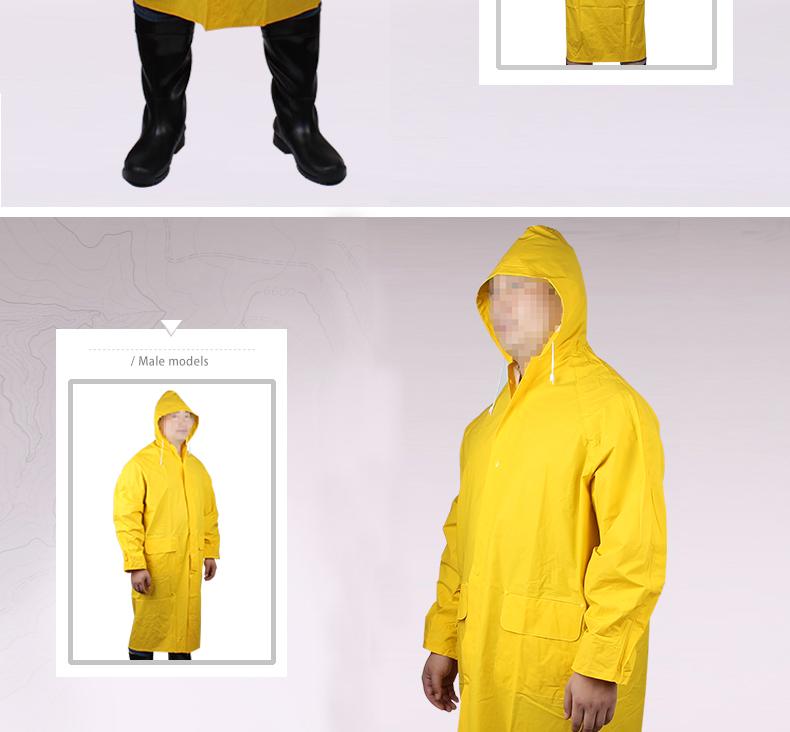 代尔塔407005 MA305经济连体雨衣 黄色