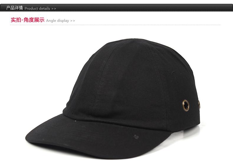 世达TF0401防撞帽(可定制LOGO)