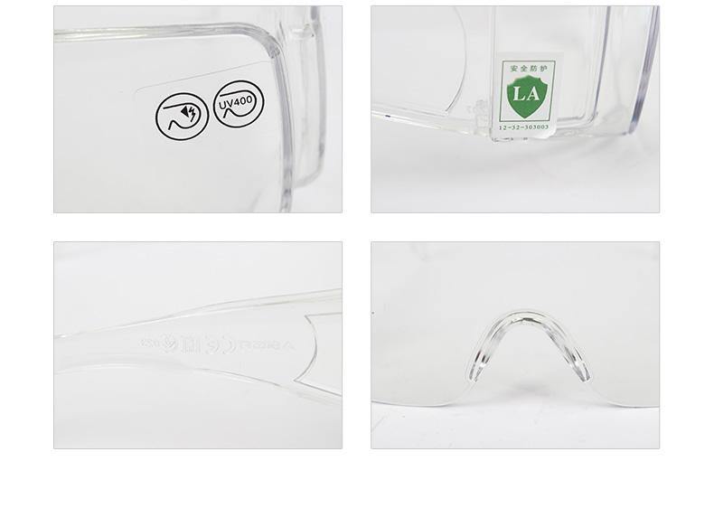 DELTAPLUS/代尔塔101131 MEGA CLEAR(MEGAIN100)防护眼镜
