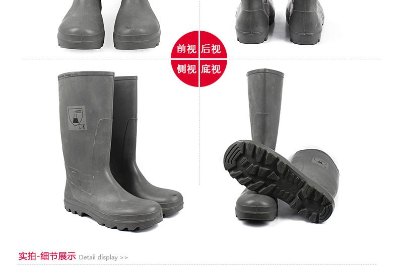 代尔塔301409 HYPALON BOTTE防化靴42