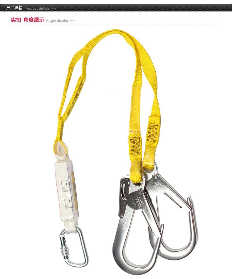 霍尼韦尔1004590A双叉型缓冲带(1.2米)