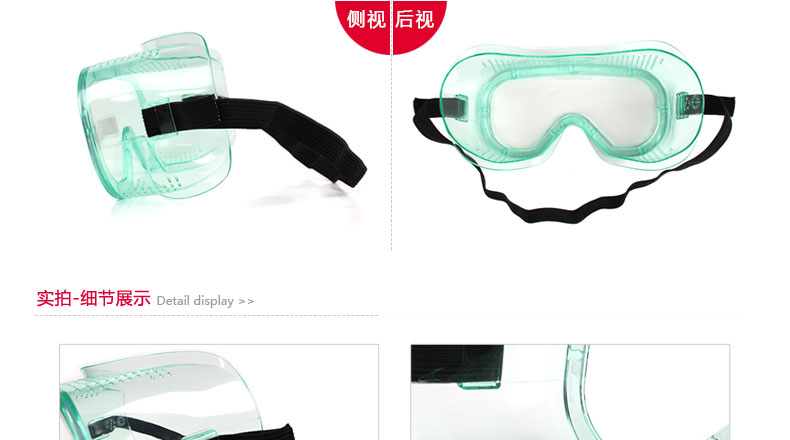 MSA梅思安 9913221 E-Gard防护眼罩