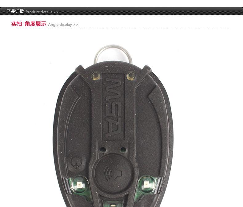 MSA/梅思安 10088031-CN motionSCOUT标准版呼救器