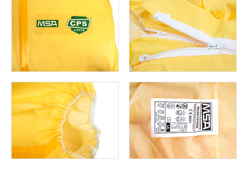 MSA梅思安 10111294 CPS400防化服 -L