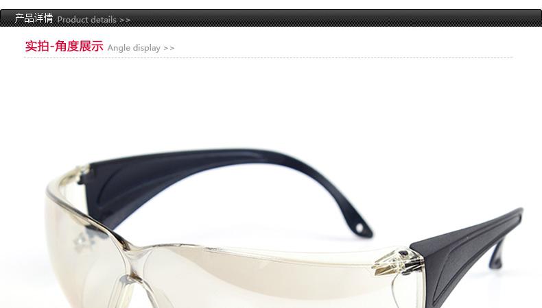 MSA梅思安 9913249 莱特-IO防护眼镜