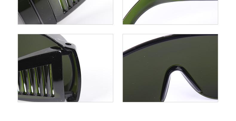 梅思安 9913253 宾特-IR5防护眼镜