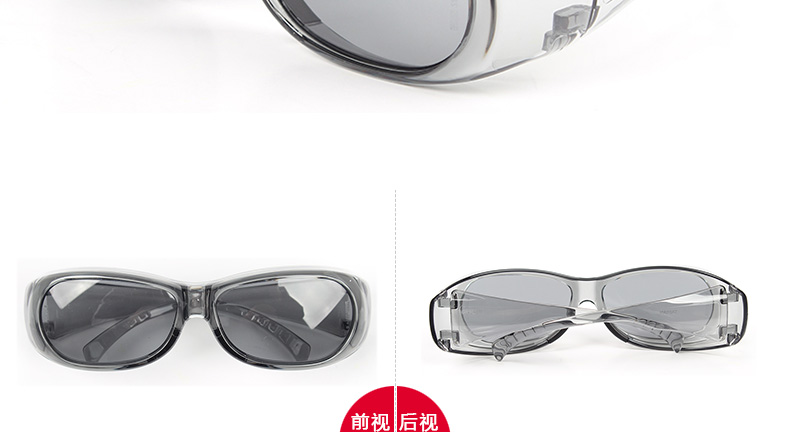 MSA梅思安 10108313酷特-G防护眼镜