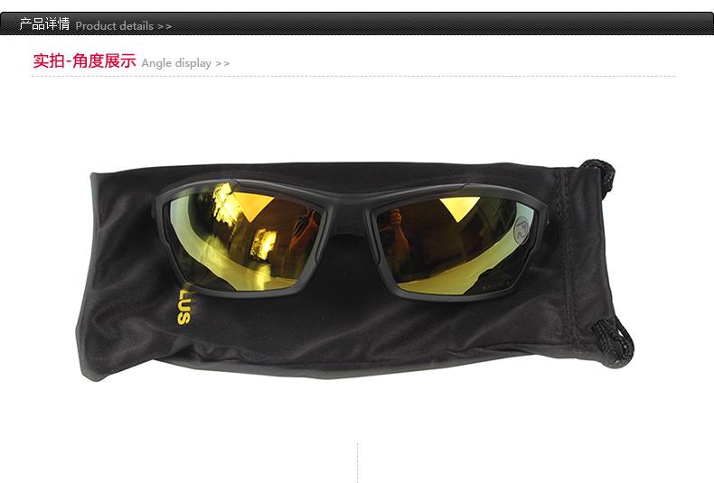 DELTAPLUS/代尔塔101153 KILAMI防眩光运动眼镜镜面